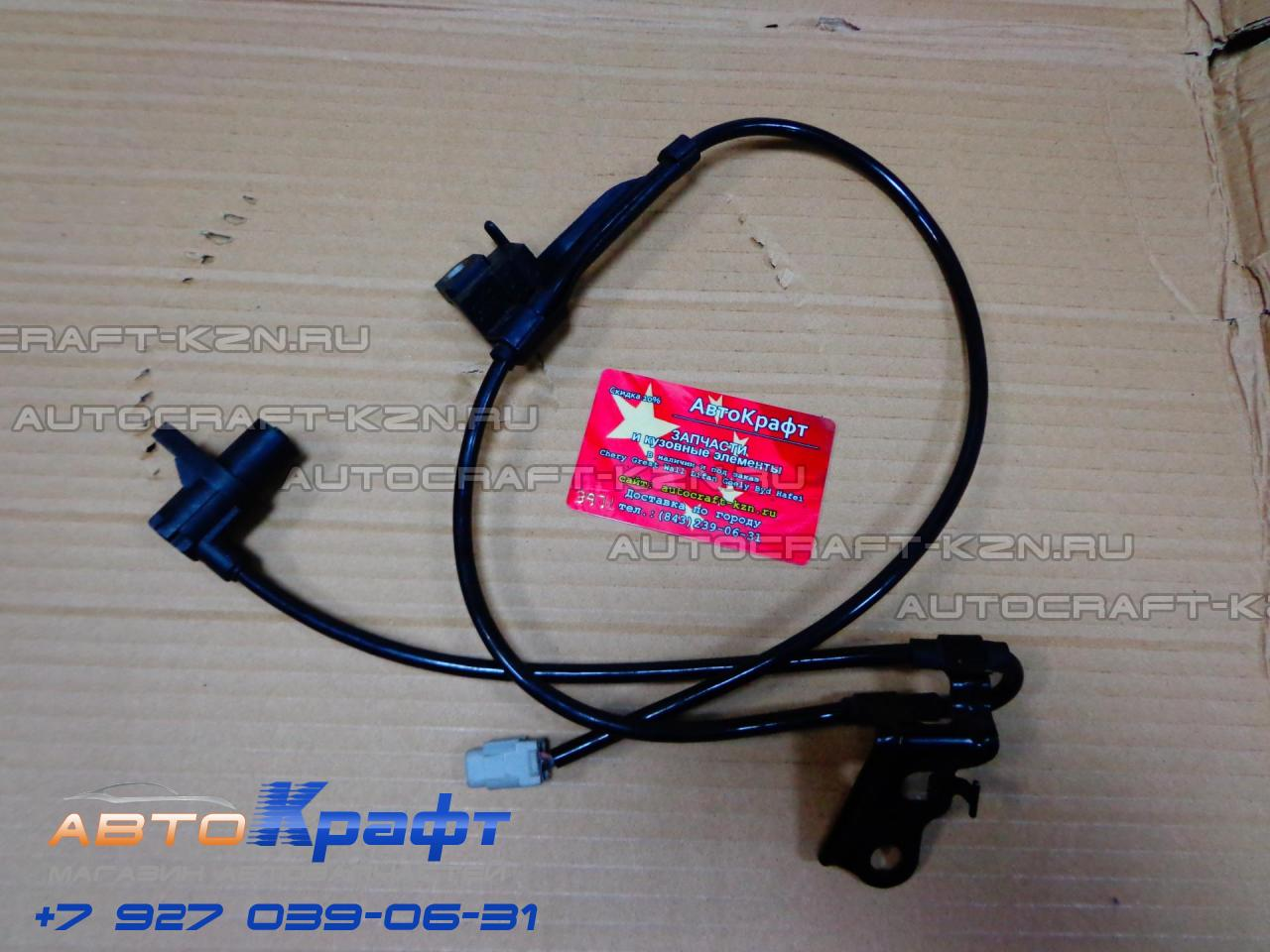 Схема распайки модемного кабеля фото 905