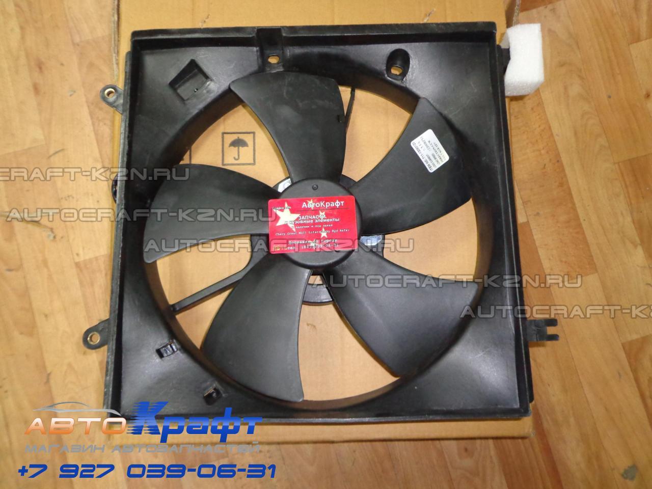 схема охлаждения двигатель чери m11