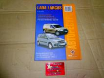 Книга Lada Lagus c2012 года