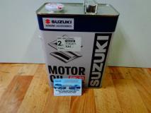 Масло моторное синтетическое 0W-20 SUZUKI 4L
