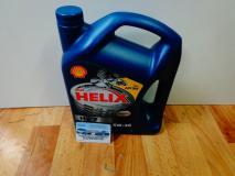 Масло моторное синтетическое 5W-40 Shell HELIX HX7 4L