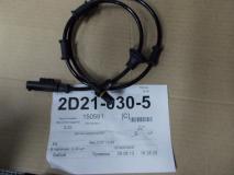 ДАТЧИК ABS задний Emgrand X7 1014003908