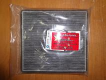 Фильтр салонный(угольный) Geely Vision 1061001246