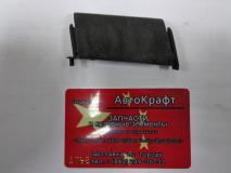 Заглушка под буксировочный крюк Geely MK 1018002987