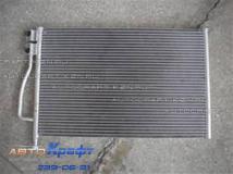 Радиатор кондиционера FORD FIESTA 2006-2008 1142771