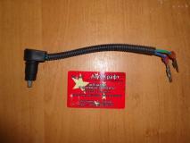 Датчик раздаточной коробки Great Wall Hover H5 4408640001
