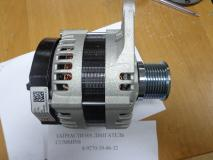 Генератор ISF 3.8L 24V 70A Cummins (Волдай)  4990783 4990783