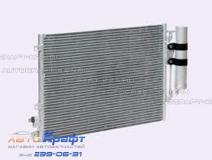 Радиатор кондиционера RENAULT SANDERO до мая 2008  6001550660