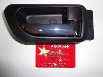 Ручка передней правой двери Great Wall Hover  H5 (черный,новый салон)  6105200XK80XA89
