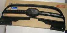 Решетка радиатора наружняя под эмблему Hyundai Getz 06- 86361-1С310