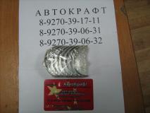 Вкладыши шатунные +0.25 Chery Amulet 480-1004121CA