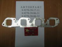 Прокладка выпускного коллектора Chery Amulet 480EF-1008130