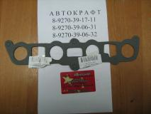 Прокладка впускного коллектора Chery Amulet 480EF-1008021