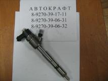 Форсунка топливная  FAW 1041/1051 Е3 (Т) 0445110291, 1112010-55D 0445110291