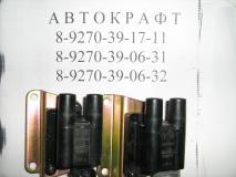 Катушка зажигания Samand 1.8 L(за 1шт) 15301022