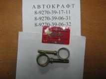 Стойка стабилизатора передняя Chery Amulet (за 1 шт) A11-2906021