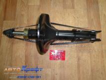 Амортизатор передний Hafei Princip - KAYABA  AD2901B002