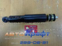 Амортизатор передний Great Wall Hover H5 Kayaba 2905100-K00