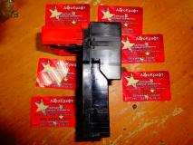 Блок предохранителей Chery Tiggo, Vortex Tingo T11-3724013