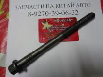 Болт  612639000066