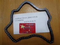 Цепь ГРМ Cummins ISF 2,8L Газель-Бизнес  4982040 4982040