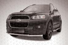 Защита переднего бампера d57+d42 двойная Chevrolet Captiva 2013 CHCap13-001