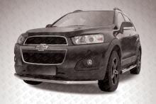 Защита переднего бампера d57 Chevrolet Captiva 2013 CHCap13-002