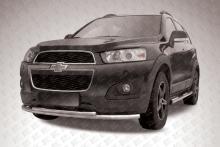 Защита переднего бампера d57+d42 двойная радиусная Chevrolet Captiva 2013 CHCap13-003