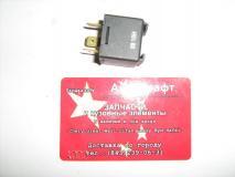 Реле аварийной световой сигнализации BYD Flyer 110300TY012G