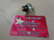 Датчик давления масла Chery Fora, Vortex Estina A11-3810010BB