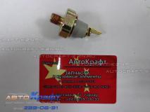 Датчик давления масла Great Wall Wingle MD138993 SMD138993