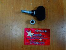 Датчик давления в шинах  Geely Emgrand 1067001004-01