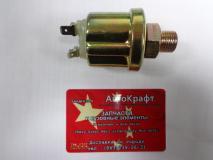 Датчик давления воздуха BAW Fenix 1044 BP10443760007