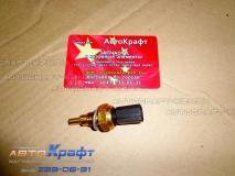 Датчик температурный Geely  Emgrand X7 1086001163