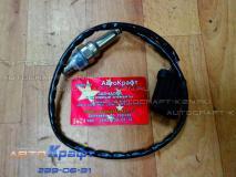 Датчик кислородный Great Wall Wingle SMW250917
