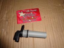 Датчик скорости первичного вала КПП (АМТ) Chery Tiggo, Vortex Tingo 519EHA1703621