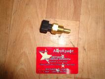 Датчик температуры BYD F3 476Q-4D-1300800