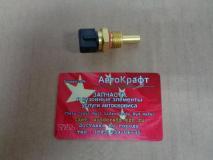 Датчик температуры охлаждающей жидкости Changan CS35 YC010180
