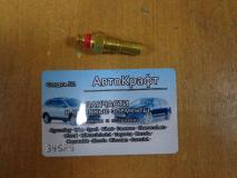 Датчик температуры охлаждающей жидкости Chevrolet Lanos 96177604