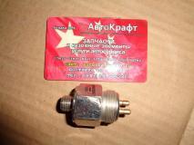 Датчик включения ручного-стояночного тормоза Foton1099  1В24237300026