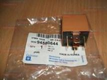 Реле бензонасоса Daewoo Nexia 94580644