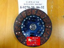 Диск сцепления ведомый BAW FENIX 1044 Евро2 255CC