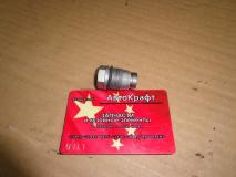 Клапан ограничения давления в рампе ISF2.8L,ISB,ISD  Cummins 3974093