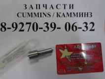 Распылитель форсунки Shaanxi  DLLA155P180