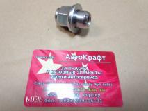 Гайка колеса (литой диск) Lifan X60 1891237T13F6