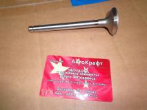Клапан выпускной Foton-1049A /1069 /1099 /1138 T3142A051