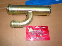 Патрубок водяной металлический Foton 1069/1099 1106913300036