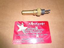 Датчик температуры Foton-1099 T65202003