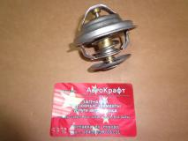 Термостат (вкладыш) WP12 83*С Howo 612630060031