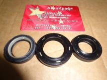 Ремкомплект рулевой рейки Chery Kimo S12-3401010BB